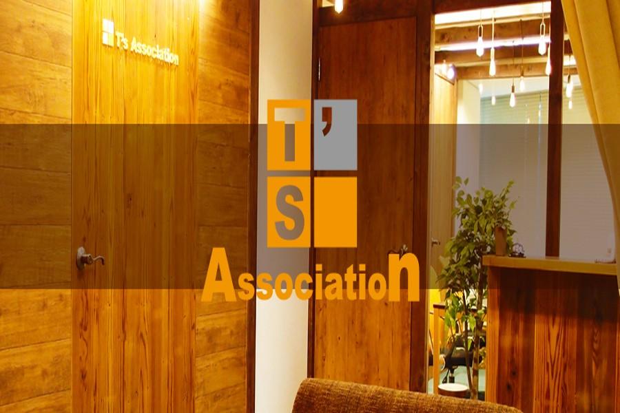 ティーズアソシエーション株式会社の入社後すぐにWebデザインの仕事に携われる! !のサムネイル画像