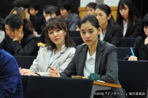 BS-TBS株式会社の映画『インターン!』の試写会に潜入する、1日限定インターン募集!のサムネイル画像