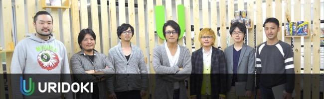 株式会社ウリドキネットのアシスタントプログラマー募集!MADE IN JAPANのC2B市場を創る!!のサムネイル画像