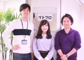 株式会社イトクロの【大阪】募集のサムネイル画像