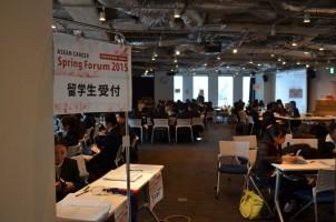 NODE株式会社の【グローバル×HR】ソリューション営業力を鍛えたい方!のサムネイル画像