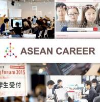 NODE株式会社の【フロントエンド募集!】ASEAN人財と日本企業の出会いをデザインしよう!のサムネイル画像