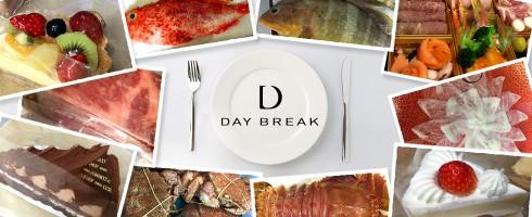 デイブレイク株式会社の【美味しい物が食べ放題!】あらゆる食品の試食や分析に興味のある仲間を募集!のサムネイル画像