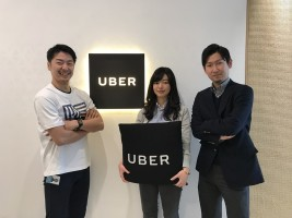Uberの<UberEATSと東京中のレストランをつなぐ!>レストランパートナーシップインターン!のサムネイル画像