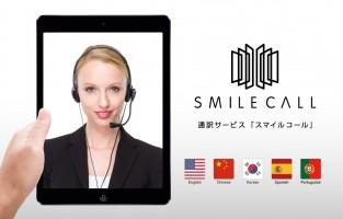 株式会社インデン / INDEN Inc.の【長期/京都勤務】執行役員を含む少数精鋭のマーケティング部署を新設します。のサムネイル画像