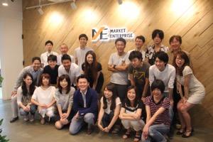 株式会社マーケットエンタープライズの日本発のリユースサービスを世界に向けてグロースさせるサーバーサイドエンジニア募集のサムネイル画像