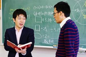 認定NPO法人 Teach For JapanのTeach For Japan で働く、研修開発・教師支援インターン募集中!のサムネイル画像