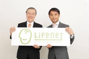 ライフネット生命保険株式会社の金融×IT×ベンチャーのすべてを1日に凝縮インターンのサムネイル画像