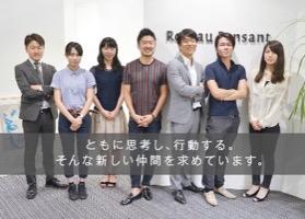 株式会社Roseau PensantのWebマーケに興味ある学生におすすめ!ロジカルな現場は確実に成長につながります!のサムネイル画像