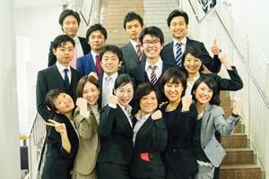 認定NPO法人 Teach For JapanのTeach For Japan で働く、フェロー採用・選考インターン募集中!のサムネイル画像