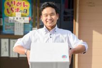LR株式会社の【鹿児島】地方創生に関わるふるさと納税ページ作成のWEBデザイナーのインターンのサムネイル画像