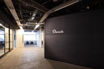 株式会社Donutsの急速に成長をしているDonutsの採用アシスタントのサムネイル画像