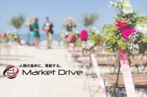 株式会社Market Driveの【番組制作】Youtubeで恋愛番組作りたいインターン生募集のサムネイル画像