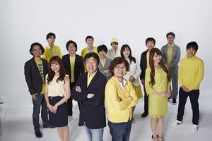 C Channel株式会社の制作も出演も出来るクリッパー職募集のサムネイル画像