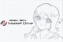 株式会社Market Driveの【漫画インターン】Youtubeメディアの作画インターン生募集!!のサムネイル画像