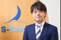 株式会社S-flegaeの京都から世界へ。圧倒的スピードで成長するインバウンド事業長期インターン募集。のサムネイル画像