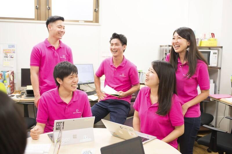 デイブレイク株式会社の【深い思考力と戦略を学ぶ】月に2000万円を生み出すWebマーケターを募集!のサムネイル画像