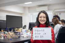 日本最大級の学生メディアが将来のエースライターを募集。プロライター直下の広報部でインターンしよう!の画像