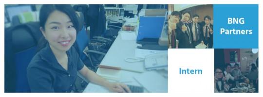 株式会社BNGパートナーズの【人事インターン】志を実現する人事インターンを大募集!のサムネイル画像