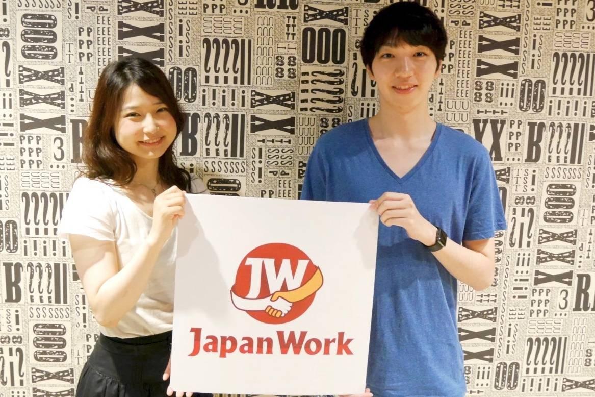 株式会社JapanWorkのフルスタックにやりたい!とにかく成長したいフルコミットエンジニア求む!のサムネイル画像