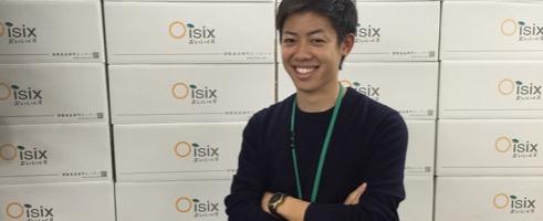 オイシックス株式会社の成長企業で戦力として活躍したい学生インターンWanted!のサムネイル画像