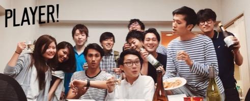 株式会社ookamiのスマホでスポーツの世界を一緒に変えましょう。のサムネイル画像