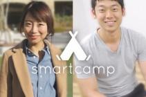 スマートキャンプ株式会社の<Webベンチャーの新規事業にかかわる!>ICO比較サイトの事業をともに立ち上げるインターン!のサムネイル画像