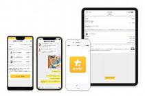 初募集!「大事なものをもっと大切にするためのアプリ」を開発するエンジニアインターン!iOSアプリ開発の画像
