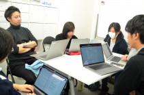 株式会社CluexのITの力で教育格差を無くす!ウェブメディアを創るインターン!のサムネイル画像