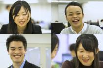株式会社ITコミュニケーションズ(日本経済広告社グループ)の【未経験OK】 企画・編集からWebマーケティングまで実践できるインターン募集!のサムネイル画像