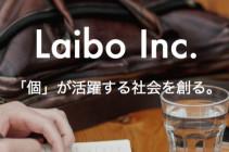 株式会社ライボの40万ユーザー以上が利用するJobQのメディアでライターとして活躍してくれる方募集!のサムネイル画像