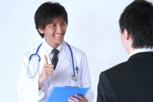 就活に健康診断書は必要?必要な検査項目や有効期限についてのサムネイル画像