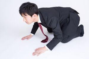 【内定辞退・面接辞退】メールの書き方!就活生必見!のサムネイル画像