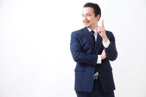 【徹底検証】リクルートスーツとスーツは違いがあるのかのサムネイル画像