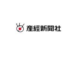 産経新聞「体験セミナー」~営業の現場〜の募集画像