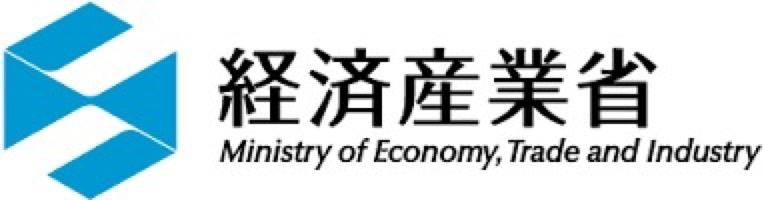「日本経済の課題に挑戦する」経済産業省インターンシップの募集画像