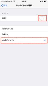 自動選択を「オフ」にし、利用可能なネットワークから「Vodafone.de」を手動で選択