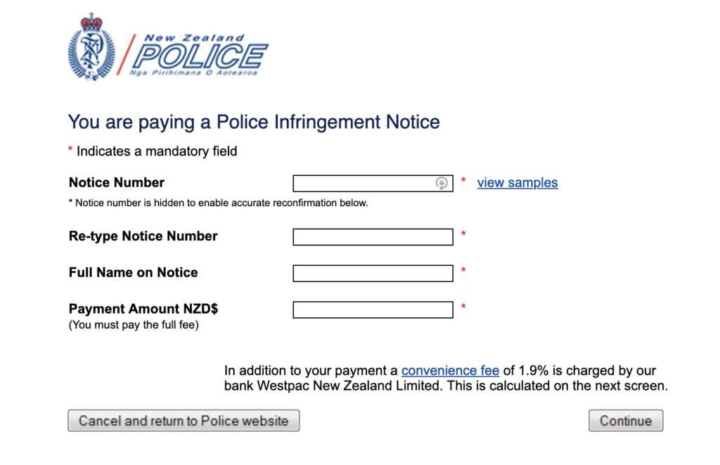 通知ナンバー、フルネーム、罰金額を入力
