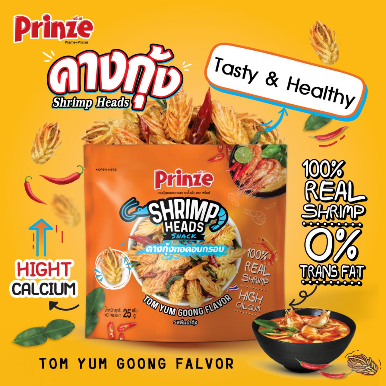 Prinze - Shrimp Head Tom Yum Flavour