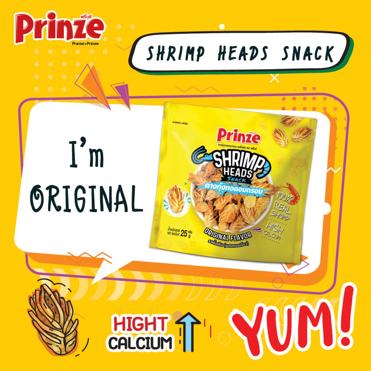 Prinze - Shrimp Head Original Flavour