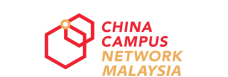 """留学中国预科教育联盟 (China Campus Network) 是 38 所中国大学跨校联合教育组织,秘书处设立于中国上海。主要留学项目: UEA GET 校企项目、ABS GET 阿里商学院项目、IFP 国际预科课程。升学辅导 WhatsApp: +6014-2670075;升学咨询时间: 10am-5pm。 The China Campus Network (CCN) is jointly sponsored by 38 famous Chinese universities. The aim is to build a """"Study in China"""" education brand through the integration of school-enterprise cooperation resources, improve the quality of foreign students, improve the experience of studying abroad in China, and cultivate talents that meet the development needs of the two countries in the context of the """"Belt and Road"""" in the new era."""