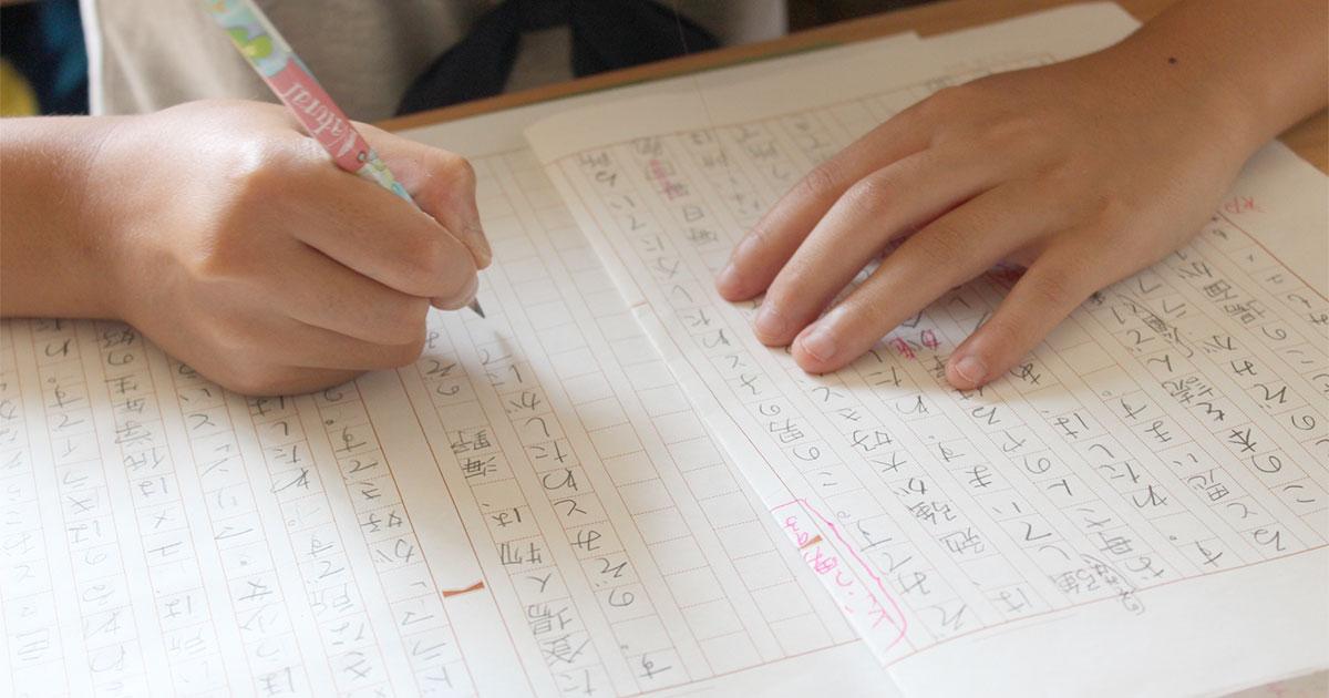作文を得意にして全科目の成績アップを目指す秘訣とは?