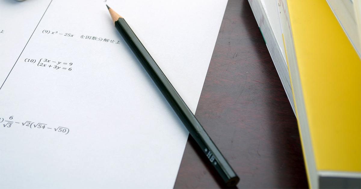 10月のテーマ「苦手教科のメンタルサポート【後編】」