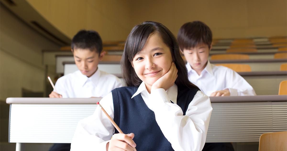 学校 教育 偏差 値 小石川 中等