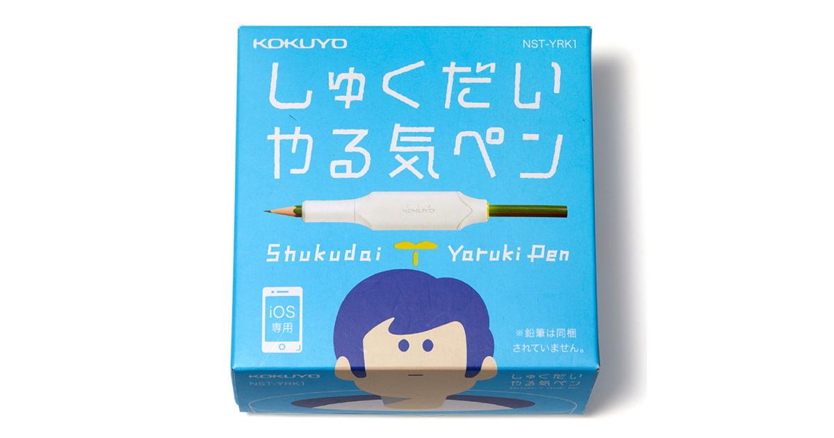 新入学、新学期キャンペーン お子さんのオモシロ宿題エピソードでしゅくだいやる気ペンをゲット!