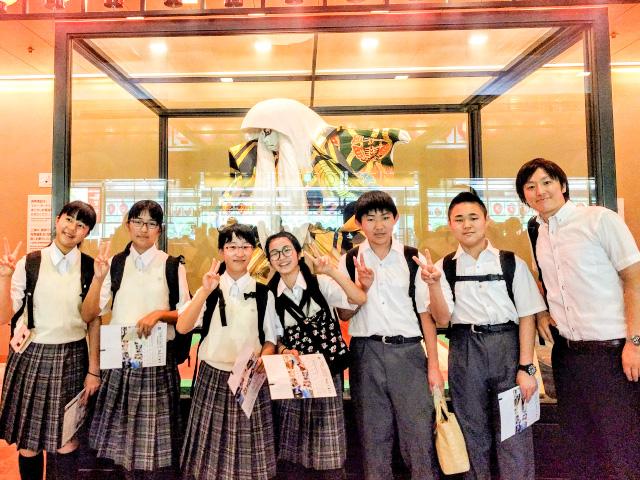 歌舞伎鑑賞会