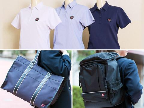 ポロシャツとリュック型バッグ