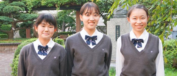 豊山 中学 女子 大 日