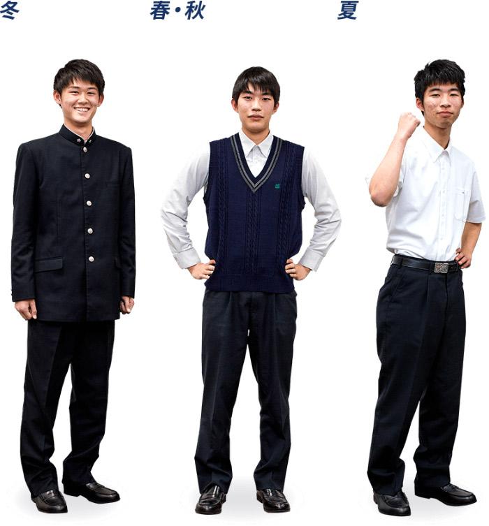 高等学校制服