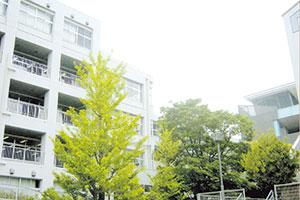 東京都立 桜修館中等教育学校